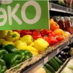 Как вырастить экологически чистые овощи правильно?