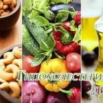 Гипохолестериновая диета – особенности, что можно и нельзя